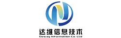 张家港网站建设
